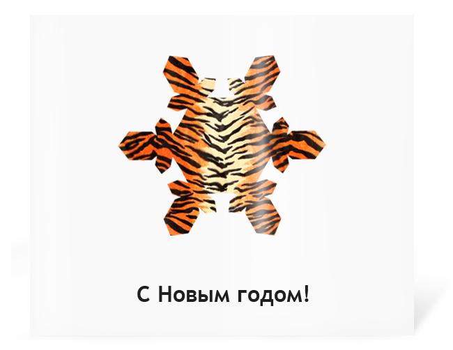 Дизайн студии владивосток